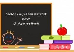 sretan_i_uspjesan_pocetak_nove_skolske_godine